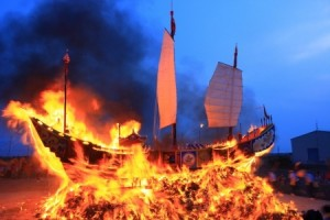 Burning The Boats